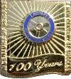 gold-centennial-2-sm.JPG