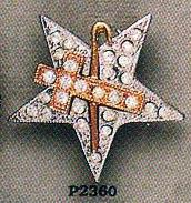 p2360.jpg